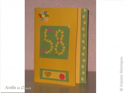 Подарки на дни рождения фото 2
