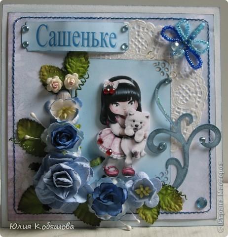 Добрый день!  Попросили меня срочно сделать две открыточки для девочки, которой на днях будет 10 лет, поэтому отложила приготовление подарков для своей Дашеньки и приступила к открыточкам для Сашеньки (так зовут девочку). В пожеланиях к открыточкам было следующее: одна голубая, другая розовая, изображение куколки, подобной которую я использовала в этой открытке http://stranamasterov.ru/node/370596, но только что бы была она в 3D и много-много цветов. Вот за вчерашний вечер родилась первая открыточка - голубая. Все, что просили, все есть: цветы, куколка, даже красивая стрекоза из бисера прилетела. За эту стрекозу хочу отдельно сказать спасибо Марине ШМыГе, эту красоту сотворила она и еще давно прислала мне, СПАСИБО Мариш!!! фото 1