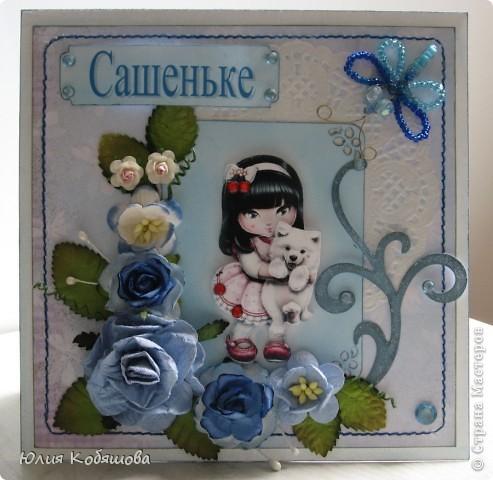 Добрый день!  Попросили меня срочно сделать две открыточки для девочки, которой на днях будет 10 лет, поэтому отложила приготовление подарков для своей Дашеньки и приступила к открыточкам для Сашеньки (так зовут девочку). В пожеланиях к открыточкам было следующее: одна голубая, другая розовая, изображение куколки, подобной которую я использовала в этой открытке http://stranamasterov.ru/node/370596, но только что бы была она в 3D и много-много цветов. Вот за вчерашний вечер родилась первая открыточка - голубая. Все, что просили, все есть: цветы, куколка, даже красивая стрекоза из бисера прилетела. За эту стрекозу хочу отдельно сказать спасибо Марине ШМыГе, эту красоту сотворила она и еще давно прислала мне, СПАСИБО Мариш!!! фото 9