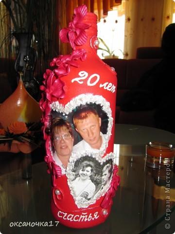вот такой подарочек сделала нашим друзьям на их 20 летнюю годовщину.у них была свадьба через неделю после нашей и он у нас был сведетелем на свадьбе.вот едим в гости к себе на родину и за одно отвезем им подарочек. фото 1