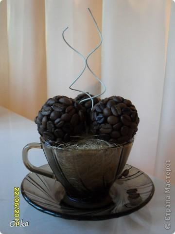 Здравствуйте, Мастерицы! Проснулась я от спячки и родилась у меня новая работа - чашечка кофе.  фото 3