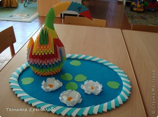 Мой первый опыт создания поделки в технике модульное оригами! Наверно большинство из нас именно с радужного лебедя начинает знакомство с этим замечательным видом искусства... фото 1