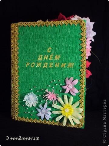 Сладкая книга в подарок на день рождение фото 2