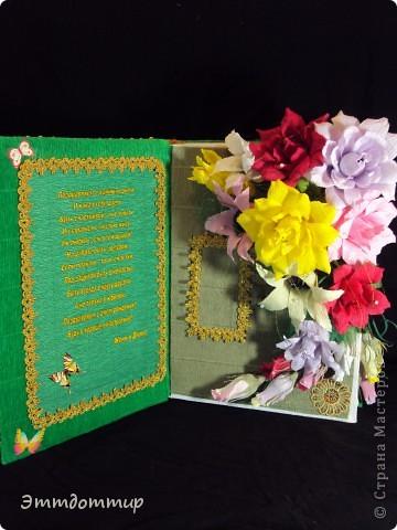 Сладкая книга в подарок на день рождение фото 3