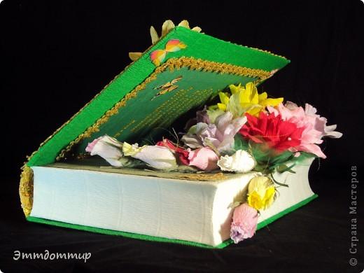 Сладкая книга в подарок на день рождение фото 1