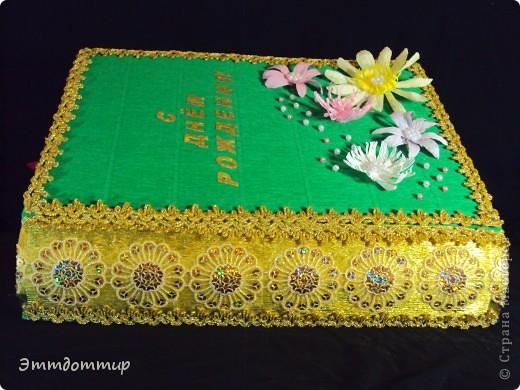 Сладкая книга в подарок на день рождение фото 8