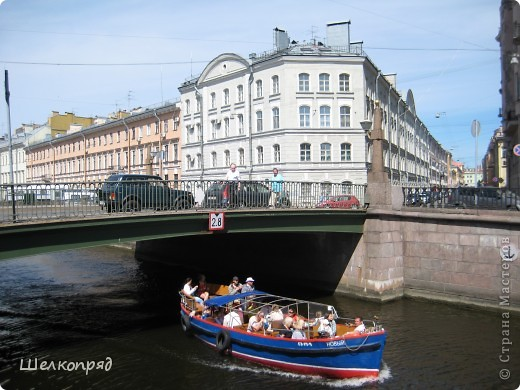 Хочу поделиться радостью! Я увидела Санкт-Петербург летом! Я уже была в Ленинграде два раза, но оба раза зимой. К тому же это было 30 лет назад. А город-то весь на воде! Только летом это можно прочувствовать. фото 28