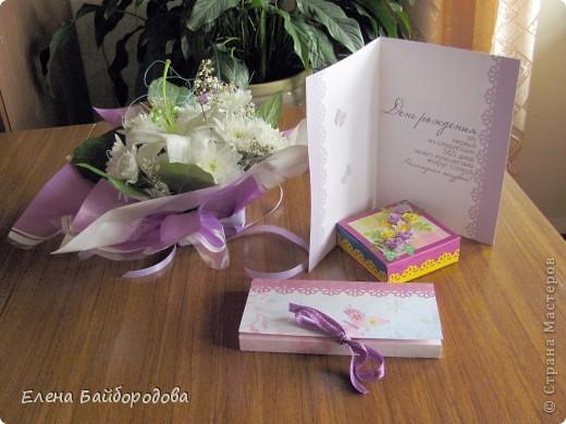 В июне побывала на двух днях рождения. Делала открытки и подарочки. Фотографировала после того, как подарила. Это открытка племяшке на 11 лет фото 8