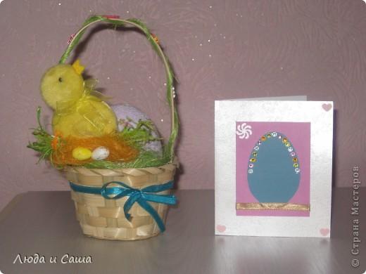 Подарки на Пасху фото 4