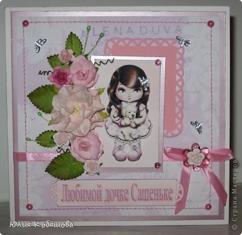 Вчера вечером родилась вторая (розовая) открытка для девочки Саши, первую я показывала здесь http://stranamasterov.ru/node/386809, как и в первой открытке, основными элементами стали: куколка в 3D и цветы (все как заказывали). фото 7