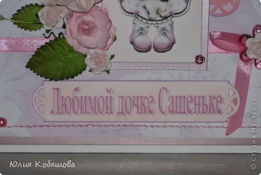 Вчера вечером родилась вторая (розовая) открытка для девочки Саши, первую я показывала здесь http://stranamasterov.ru/node/386809, как и в первой открытке, основными элементами стали: куколка в 3D и цветы (все как заказывали). фото 3