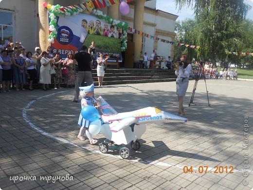 прошел парад просто на ура!!! сначала шли девочки со своими детскими колясками!! приятного просмотра!!!  фото 2
