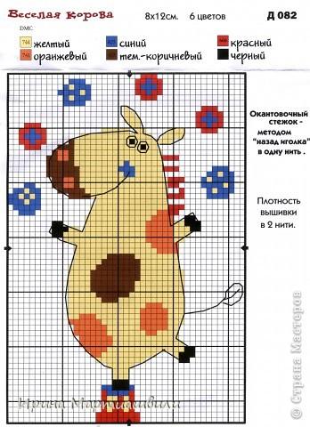 Жирафик и лоршадка (мини вышивка) + схемы фото 5
