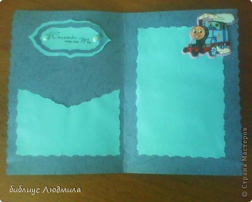 Вот такие открыточки у меня сотворились!  Думаю, что получилось, судить вам, дорогие мастерицы! Итак, каждую поближе! фото 3