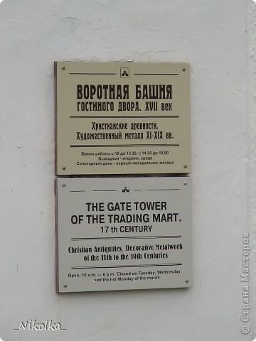 Продолжаем прогулку. (Первая часть здесь: http://stranamasterov.ru/node/387653 )  От Кремля по Пешеходному мосту, соединяющему Торговую и Софийскую стороны города, можно перейти на правый берег Великого Новгорода, который называют Торговой стороной. Здесь находился древний торг, экономический центр города и резиденция князя Ярослава Мудрого – Ярославово дворище. Несомненно, это один из красивейших архитектурных ансамблей Великого Новгорода. фото 18