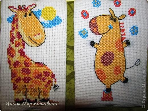 Жирафик и лоршадка (мини вышивка) + схемы фото 1