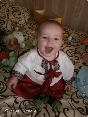 малышу 4 месяца))