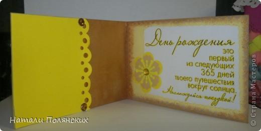 Моя первая! Цветочек самодельный, за листик и кружево огромное спасибо девочкам по обмену!! фото 3