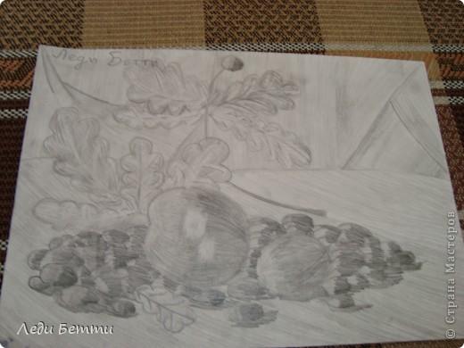 Этот рисунок я нарисовала осенью 2011, а нашла только сейчас. ... фото 1