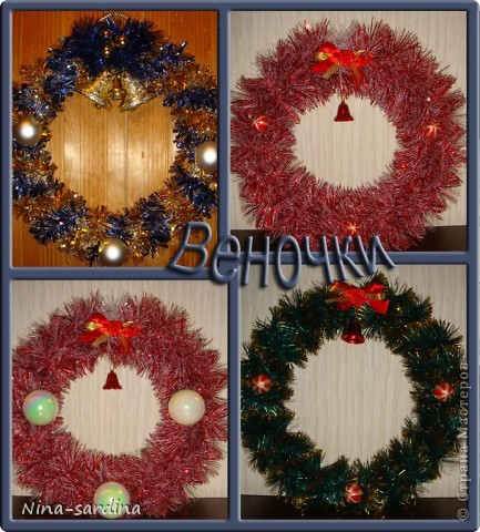 Веночек, для Новогоднего стола))) фото 2