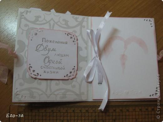 """Представляю вашему вниманию вариант оформления открытки (альбомчика) на свадебную тематику. Платье и фрак с элементами 3D, """"ткань"""" у платья из салфетки, рисунок продублирован акриловой краской с серебром. фото 4"""