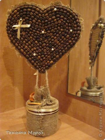 Вот такая кофейная ЛЮБОФФФФ ....Сердце и символ Инь-Ян фото 2