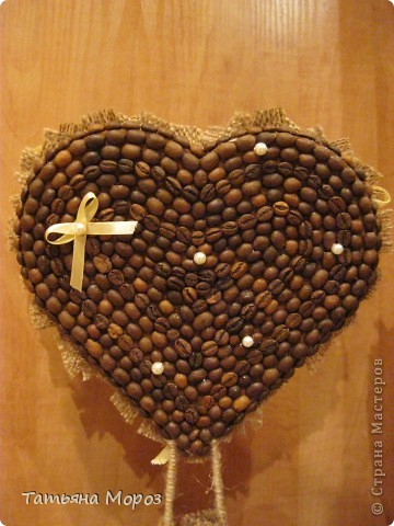Вот такая кофейная ЛЮБОФФФФ ....Сердце и символ Инь-Ян фото 3