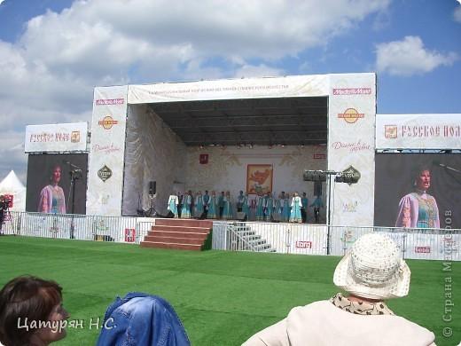 Доброго времени суток МОИ ДОРОГИЕ!!!!! Приглашая Вас на фестиваль славянского искусства РУССКОЕ ПОЛЕ в Коломенском.  Это просто рай для рукодельниц.  фото 2