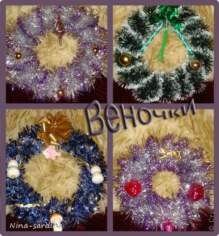 Веночек, для Новогоднего стола))) фото 3