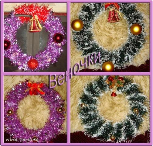 Веночек, для Новогоднего стола))) фото 4