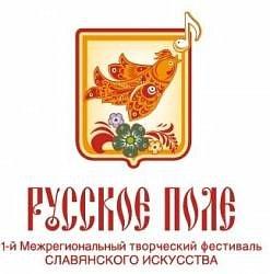 Доброго времени суток МОИ ДОРОГИЕ!!!!! Приглашая Вас на фестиваль славянского искусства РУССКОЕ ПОЛЕ в Коломенском.  Это просто рай для рукодельниц.  фото 1