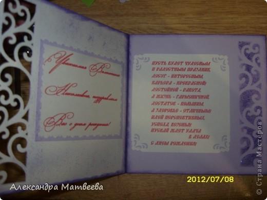 Скоро у уважаемой мною коллеги день рождения, хочется от души ее поздравить! С пожеланиями всего наилучшего я подарю ей эту открытку и......это не так важно. J[> и подсела я на этих дамочек, так нравятся, что не знаю, когда остановлюсь))) фото 2