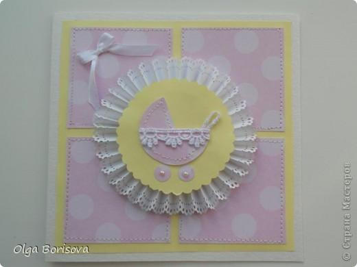 Детские открыточки фото 1