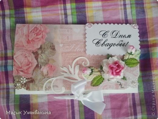Свадебные радости! фото 2
