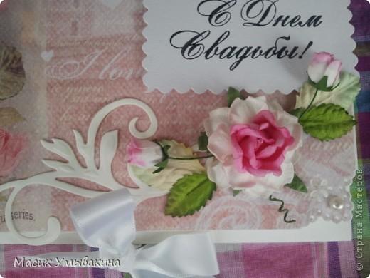 Свадебные радости! фото 3