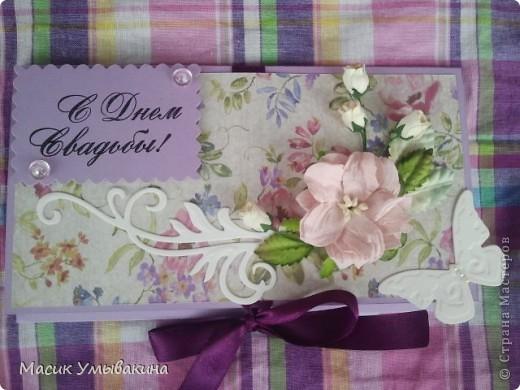 Свадебные радости! фото 4