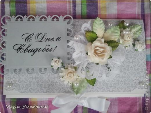 Свадебные радости! фото 1