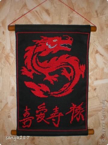 Год дракона фото 1