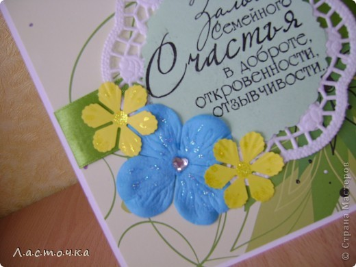 Добрый день жители СМ!Начну я с первой открытки которую делала на той неделе замечательной девушке, делала не долго один вечер и кусочек утра. фото 12