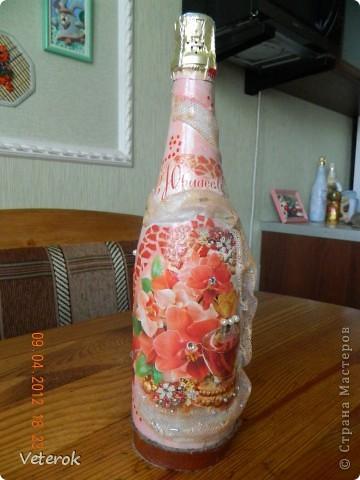 Эту бутылочку я сделала на юбилей. фото 1