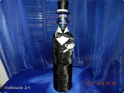 Вот такие бутылочки у меня вышли. фото 2