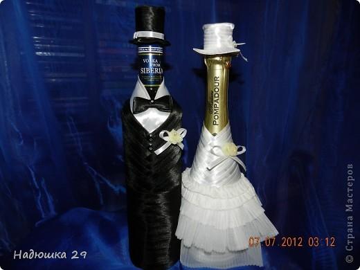 Вот такие бутылочки у меня вышли. фото 5