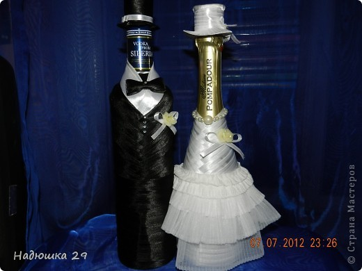 Вот такие бутылочки у меня вышли. фото 1