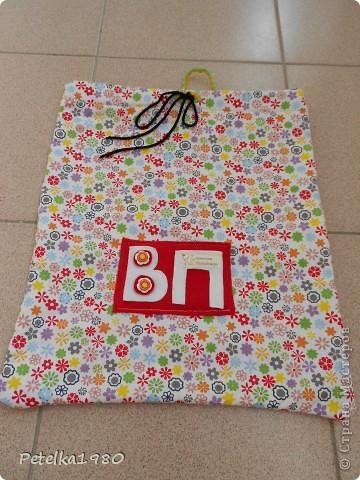 Этот мешочек предназначен для чистых вещей. фото 1