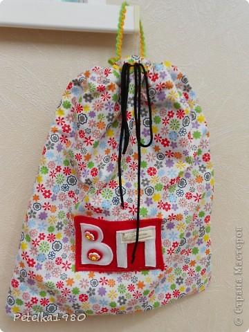 Этот мешочек предназначен для чистых вещей. фото 8