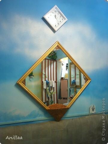обычное шестиугольное зеркало обрело новую рамку. фото 1