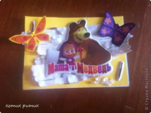 """Карточки АТС """"Маша и медведь"""" фото 2"""