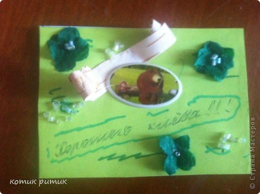 """Карточки АТС """"Маша и медведь"""" фото 3"""