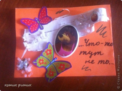 """Карточки АТС """"Маша и медведь"""" фото 4"""