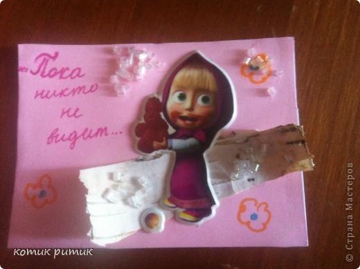 """Карточки АТС """"Маша и медведь"""" фото 6"""